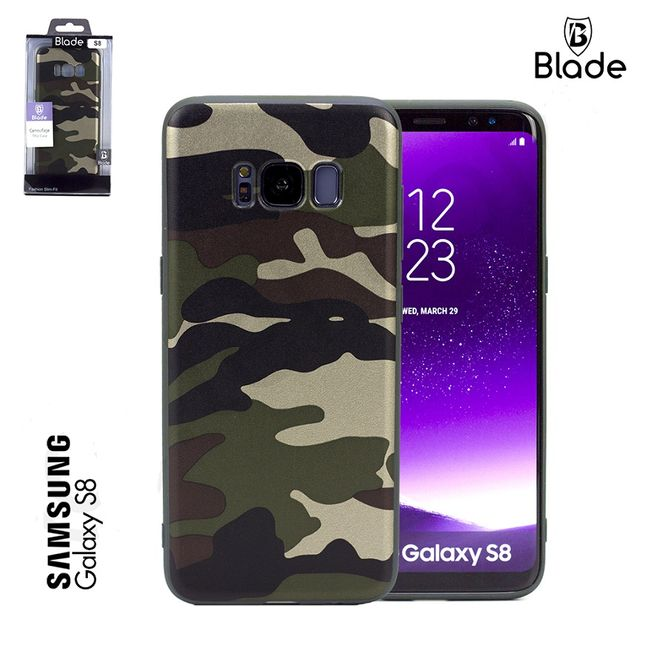 Samsung S8 - Camouflage TPU Case